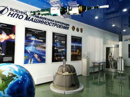Отдел АО ВПК «Научно-производственное объединение машиностроения» в нашем музее