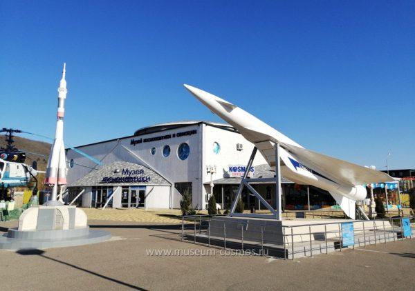"""Крылатая ракета """"Метеорит"""" возле музея космонавтики"""